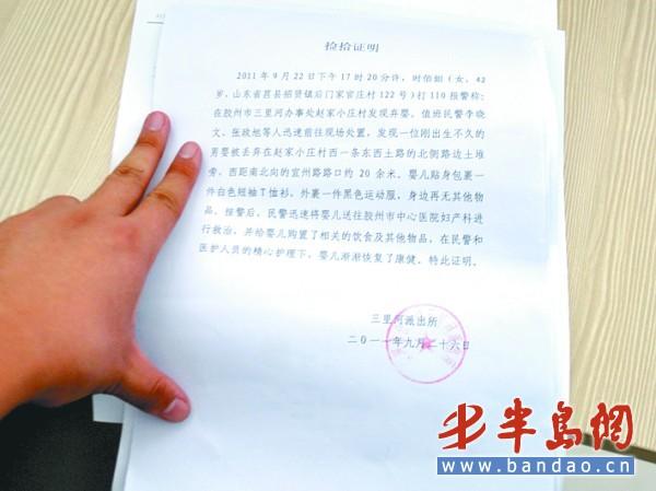从入院到被收养,孩子的个人档案全在这里,而档案是保密的。