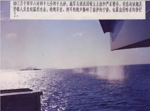 專家︰南海動武時機成熟 鎖定菲越以戰止戰(圖)
