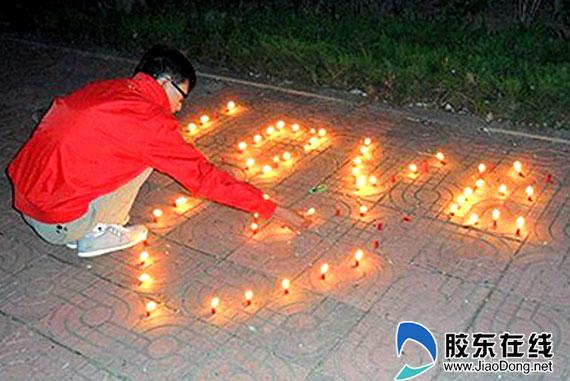 法 图片 蜡烛 摆放 设计 图 表白 蜡烛 摆 法 50 蜡烛 ...
