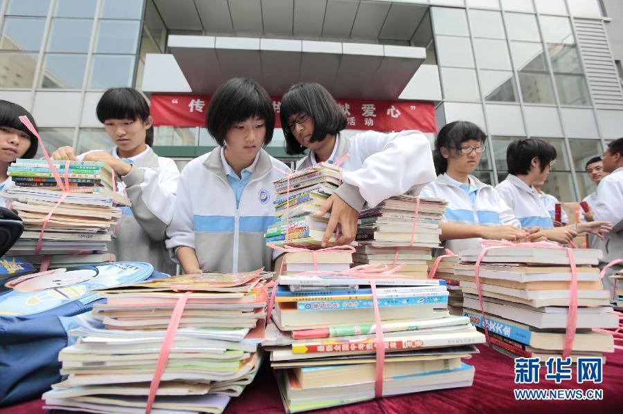 北京中小学生向山西贫困地区学生捐赠20万本图书