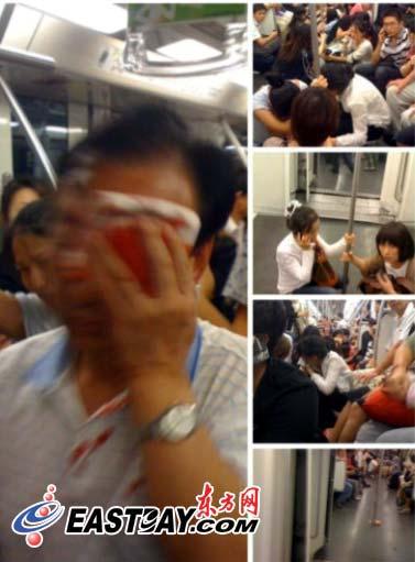 图片说明:事故列车上乘客拍到的现场图片。(图片来源于网络)