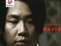 陶喆 - 鬼