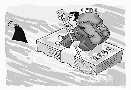 移民不移钱--中国人海外移民现状调查(组图)