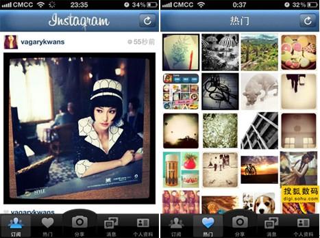 instagram界面