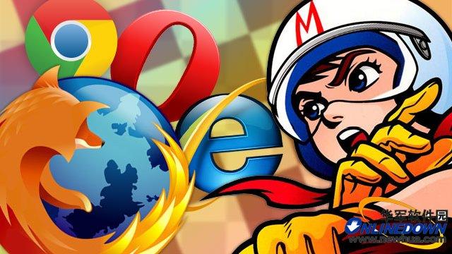 新版主流浏览器性能测试