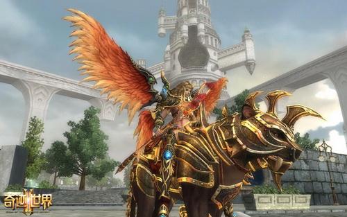 图8:《奇迹世界2》猎豹坐骑