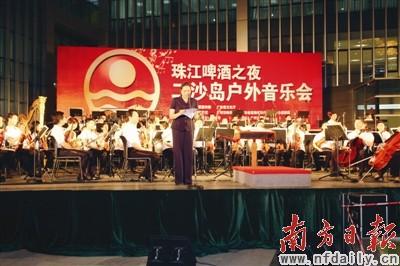 广州珠江啤酒集团党委书记廖加宁致辞