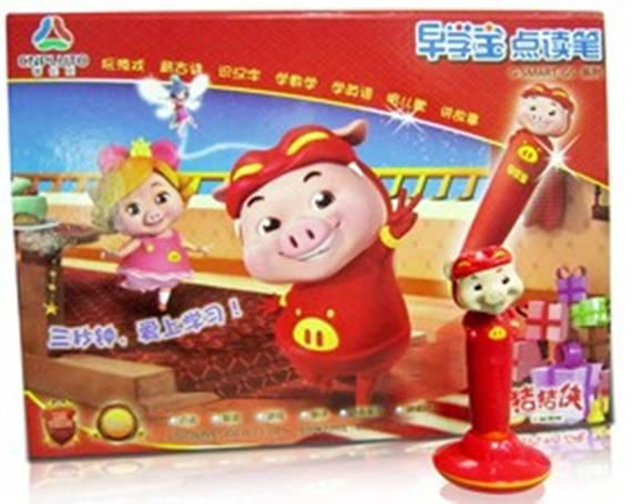 猪猪侠温情家庭戏