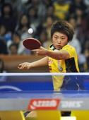 图文:[乒乓球]亚洲杯郭跃无缘决赛 愈战愈勇