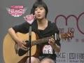 《花儿朵朵》原创女孩胡庆怡带你走进她的吉他世界
