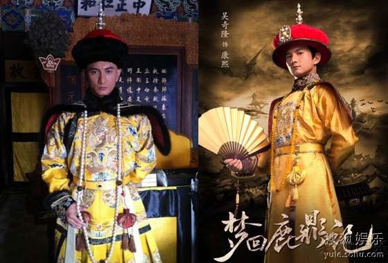 吴奇隆在《步步惊心》和《梦回鹿鼎记》里过足皇帝瘾