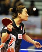 图文:乒乓球亚洲杯郭焱获冠军 姜华珺发球