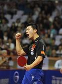 图文:乒乓球亚洲杯马龙夺冠军 马龙庆祝胜利