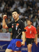 图文:乒乓球亚洲杯马龙夺冠军 马龙霸气外露