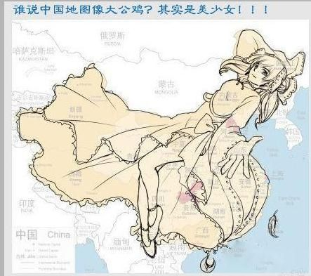 手绘拟人地图引网友热捧 中国地图化身落落美少女