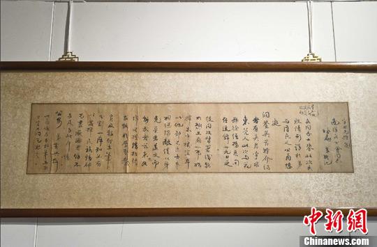 图为孙中山和宋庆龄的一张合影,1925年2月14日由宋庆龄以英文书写赠与胡汉民。中新社发 陈钢 摄