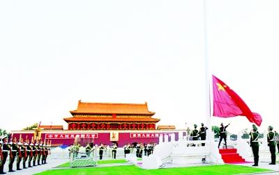 北京天安门广场举行隆重的升旗仪式(图)