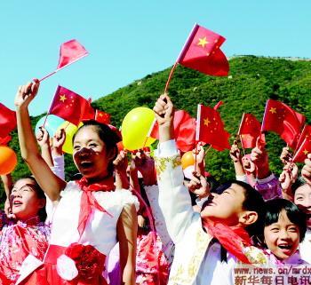 伟大的祖国手抄报图片 祝福祖国的幼儿图片 歌颂伟大的祖国 祝福祖国