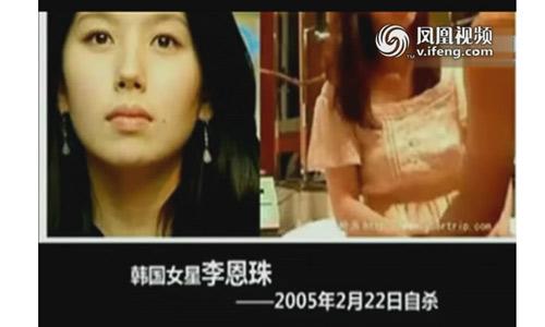 韩国潜规则名单对外公布 女星对号入座 韩国潜规则名单公布来源