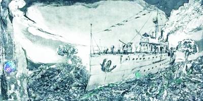 中山舰铜版画赠 中山舰