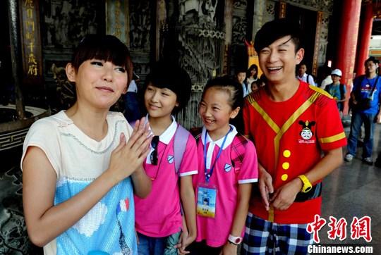 闽台少儿节目主持人首次在台湾联袂主持节目