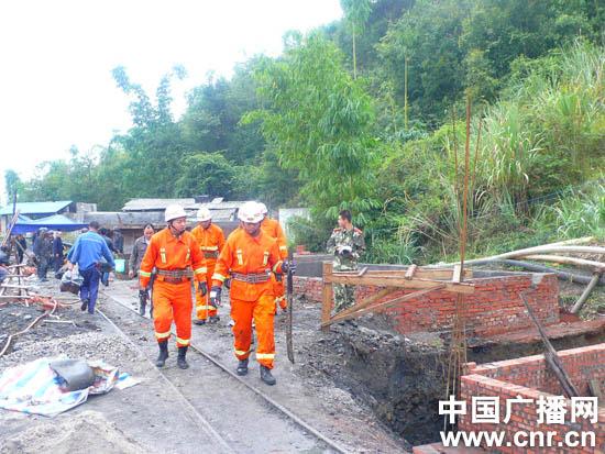荔波煤矿瓦斯爆炸事故救援现场