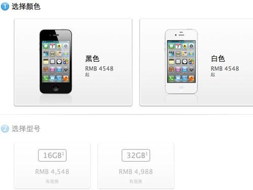 iphone4价格因4s新机下降