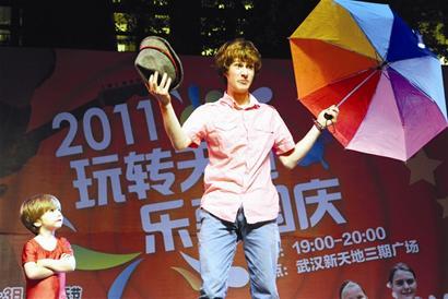 图文:德国青少年舞团来汉巡演