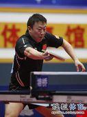 图文:[乒乓球]全锦赛单打收官 马琳奋力回球