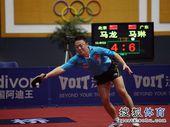 图文:[乒乓球]全锦赛单打收官 马琳腾身救球