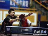 图文:[乒乓球]全锦赛单打收官 马龙反手发力