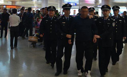 章丘警方跨国抓捕一名诈骗犯罪嫌疑人(组图)