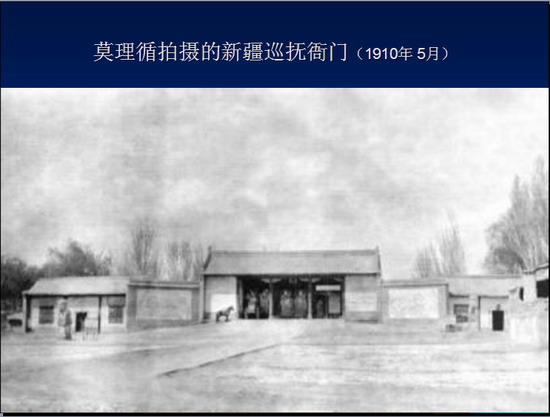 图/由新疆大学西北少数民族研究中心教授周轩提供