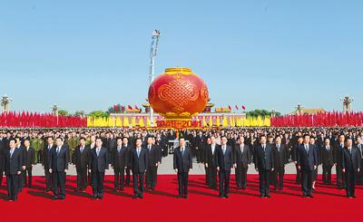 党和国家领导人的国庆节图片