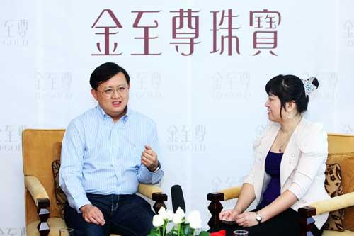 搜狐财经专访金至尊珠宝董事长黄英豪