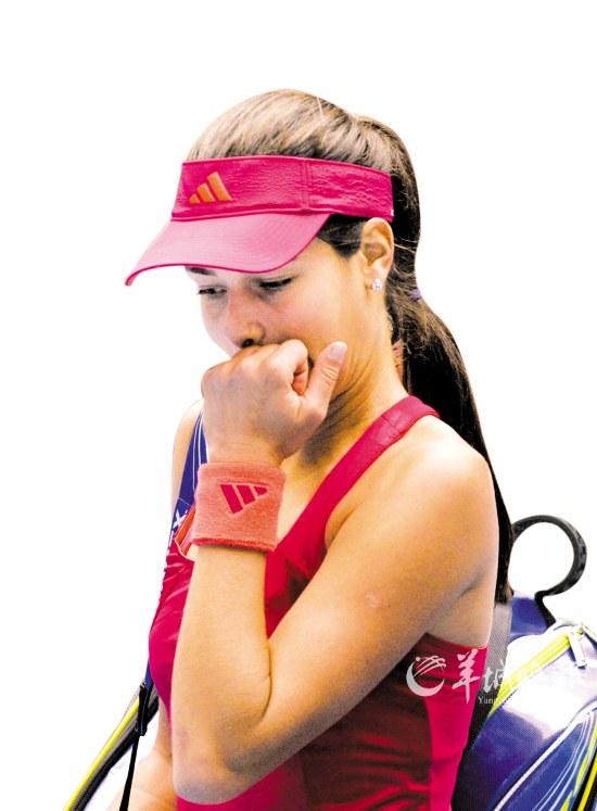 伊万成为本届中网开赛后第8位退赛的球员
