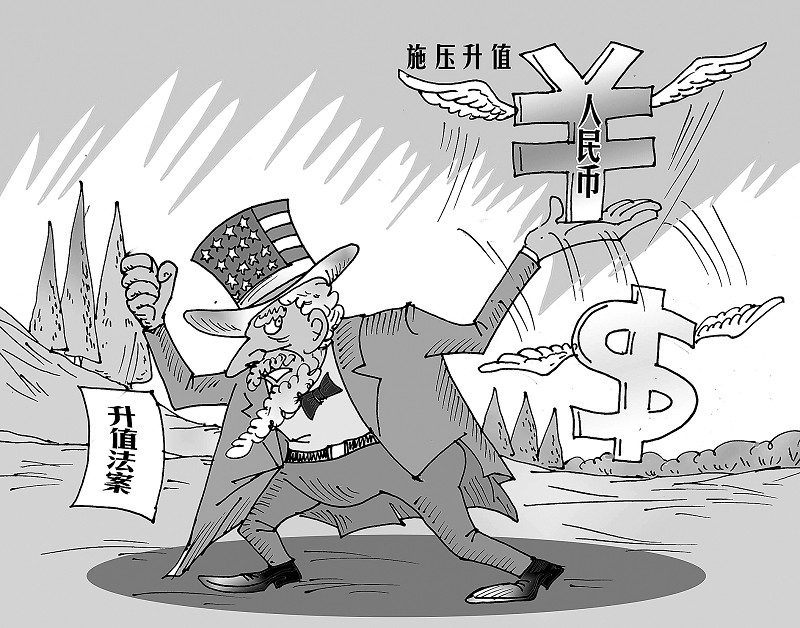 动漫 简笔画 卡通 漫画 手绘 头像 线稿 800_628