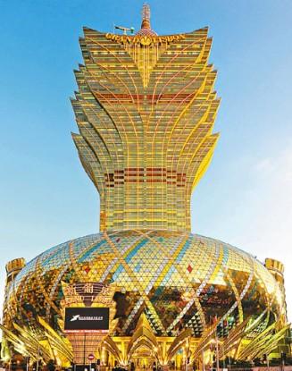 新葡京获选为世界20大最具标志性大楼。图片来源:香港文汇报