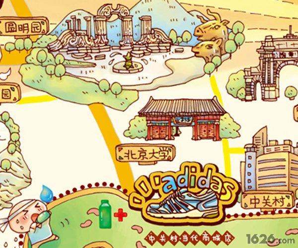 中国地图卡通版手绘