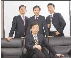 重庆分行领导班子集体照