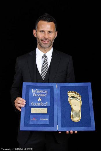 2011金足奖颁奖典礼:曼联传奇吉格斯力压群雄 图片来源:CFP