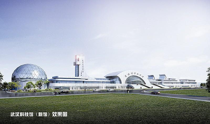 图文:武汉科技馆新馆月底动工