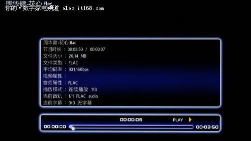 酷丽客K740硬盘高清播放机播放效果