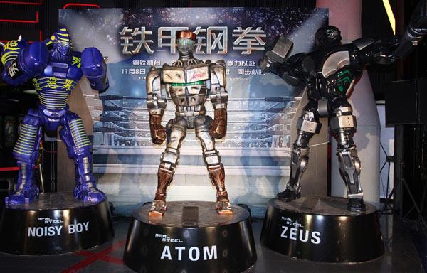 《铁甲钢拳》机器人三地揭幕
