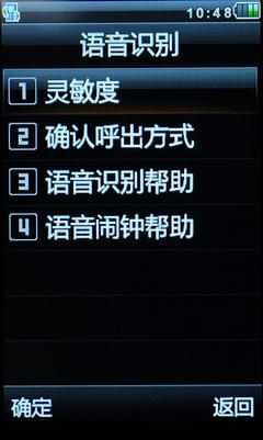 iphone4s不能发短信_iPhone4S算什么?金立W100语音控制测试-搜狐滚动