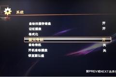 震撼出击 高清播放机GK-HD230冰点价499