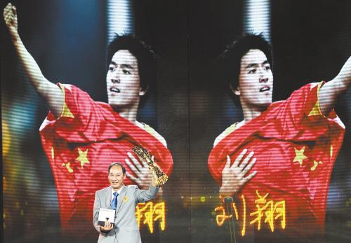 孙海平代刘翔领奖 新华社 图