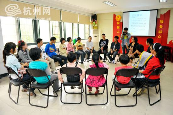 我们在一起 杭州12355青少年心灵关爱进社区