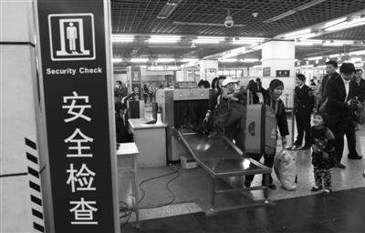 京沪深地铁部分安检仪未取得辐射安全许可证