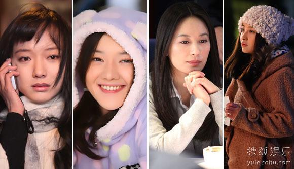 顾小白生活中的四位美女。左起:挚爱王珞丹、伴侣俞飞鸿